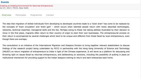 Incentives to Boost Returnee Entrepreneurship in India
