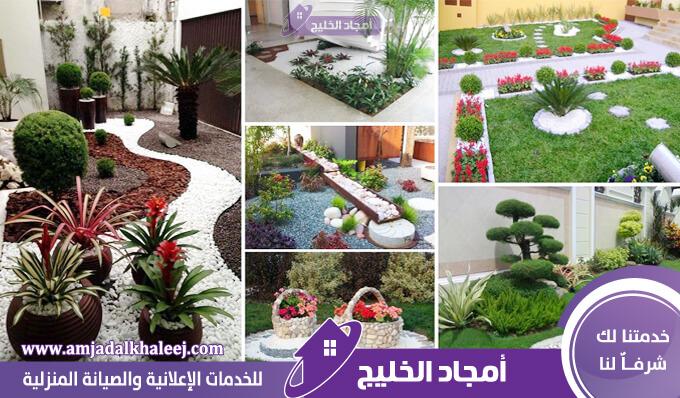 شركة تنسيق حدائق بالمدينة المنورة & وأفضل منسق حدائق لتصاميم الحدائق المنزلية