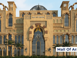 mall of arabia