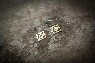 TET1 - Brass Ta Prohm with silver hooks