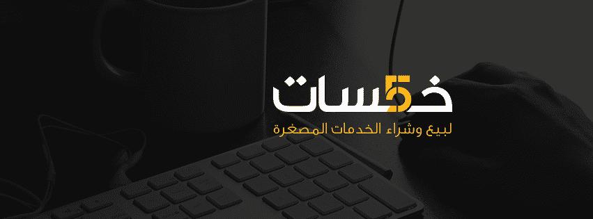 1545810_827709110573701_3510875244274743843_n أزمة التجارة الإلكترونية العربية ؟ فكر مجددا