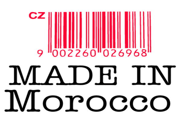 arton29343 أزمة التجارة الإلكترونية العربية ؟ فكر مجددا