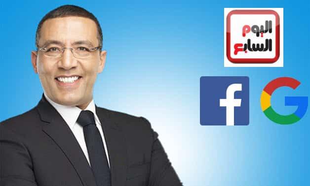 34877 لماذا يدفع اليوم السابع مصر نحو فرض ضرائب على إعلانات جوجل وفيس بوك؟