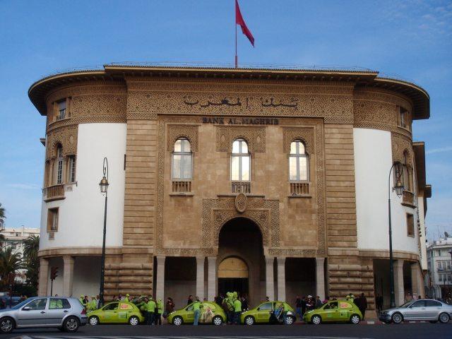 Bank-Al-Maghrib حقائق عن تعويم الدرهم المغربي والاختلاف عن تعويم الجنيه المصري