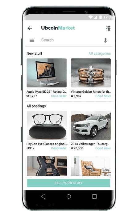 Ubcoin- كيف ينظم سوق Ubcoin المحتوى باستخدام الذكاء الاصطناعي
