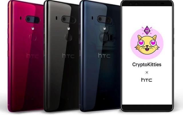 htc-exodus مشروع هواتف Exodus ورهان HTC على بلوك تشين للعودة إلى أيام العز