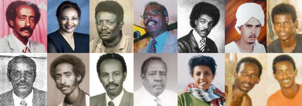 "24.11.: Fokus Eritrea: ""Alles nur Deserteure""? – Podiumsveranstaltung in Basel"