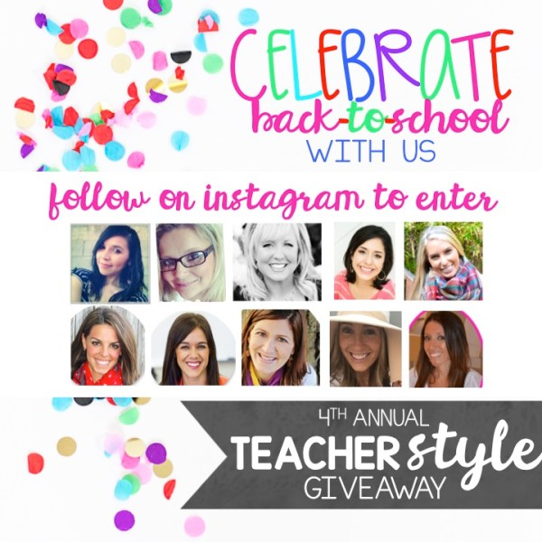 Teacher Style Giveaway