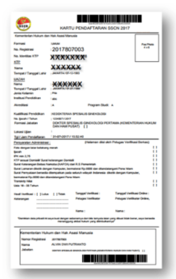 cara cetak Kartu Peserta Ujian SKD CPNS 2017 gelombang II