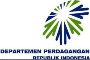 Pengumuman Hasil Seleksi Administrasi Kementerian Perdagangan