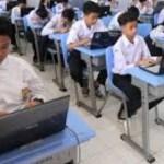 Latihan Soal Ujian Nasional IPA SMP Tahun 2020 dan Ringkasan Materi