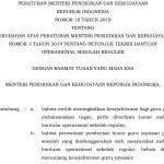 Permendikbud Nomor 18 Tahun 2019 tentang Perubahan Juknis BOS