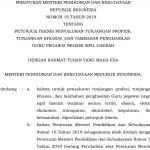 Permendikbud Nomor 19 Tahun 2019 tentang Juknis Tunjangan Guru PNSD