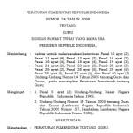 Peraturan Pemerintah PP Nomor 74 Tahun 2008 Tentang Guru