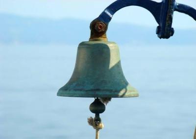 atos zvono