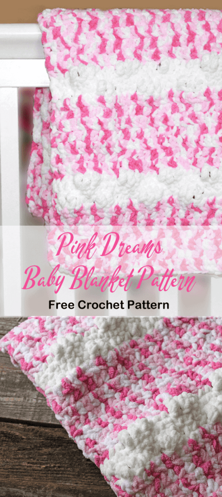 free easy baby blanket crochet pattern - pink dream - crochet baby blanket pattern -amorecraftylife.com #crochet #crochetpattern #freecrochetpattern