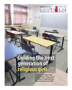 Jerusalem Post Magazine cover