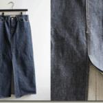 A Frum Fashion History of Denim Skirts
