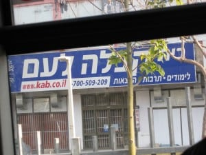 Kabbalah Center or Cult?