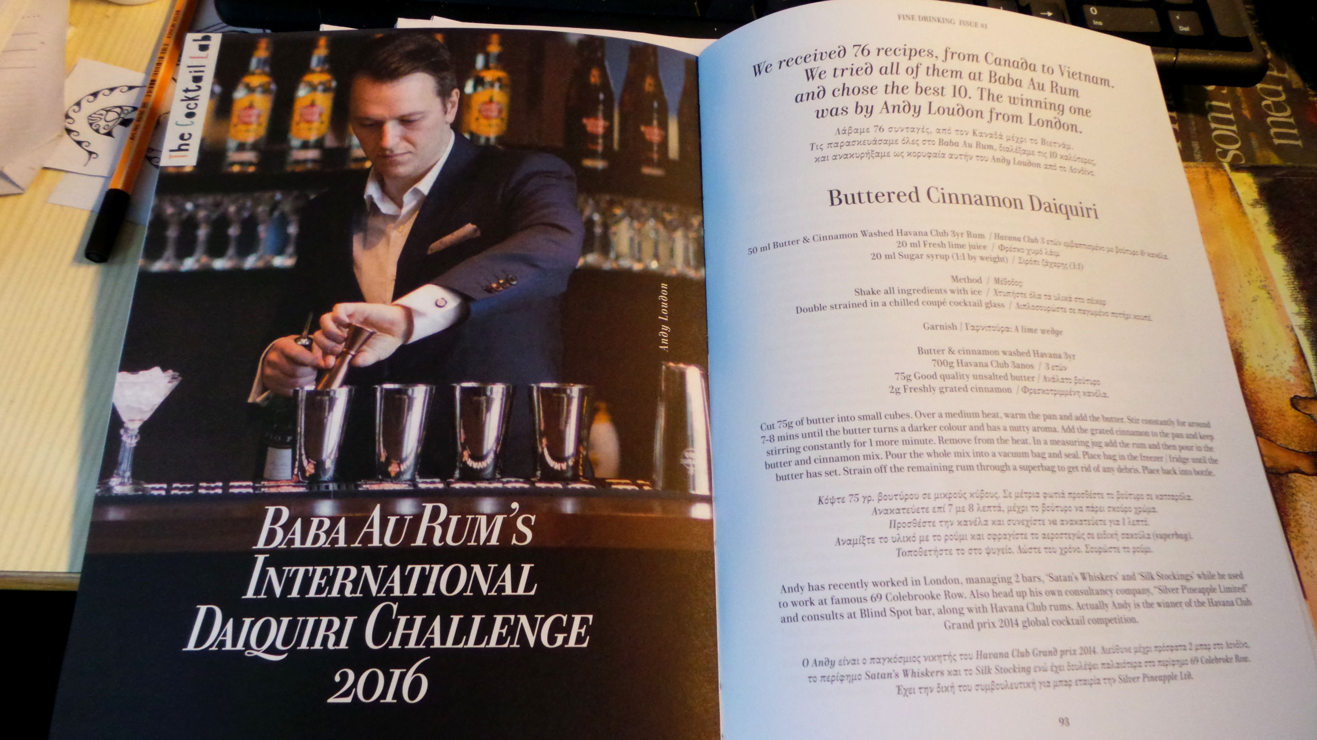 FINE Drinking – A Bar, Cocktail & Lifestyle Magazine Hailing from ...