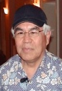 Dr. Hew Len / Ho'oponopono
