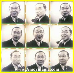 9 small photos of Lin Yutang with different expressions