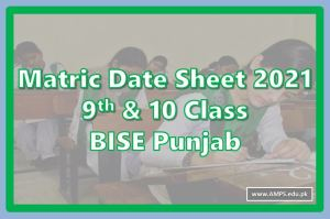 Matric Date Sheet