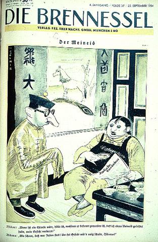 1934 antisemitic cartoon