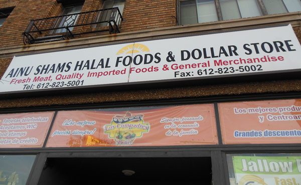 Halal Foods and Dollar Store