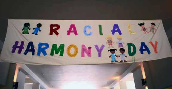 RacialHarmonyDay