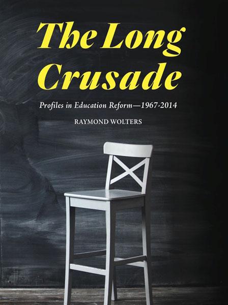 LongCrusade