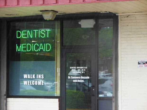 Anacostia Dentist