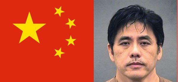 Jerry Chun Shing