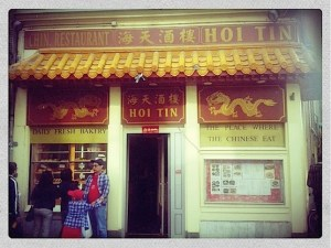 Chinese Restaurant Hoi Tin in Amsterdam
