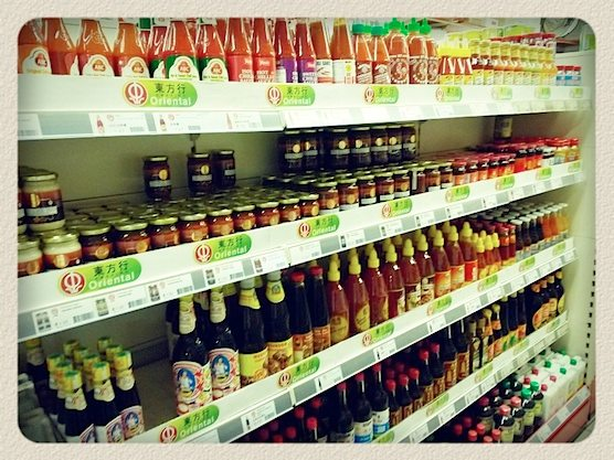 Asian products supermarket Amsterdam