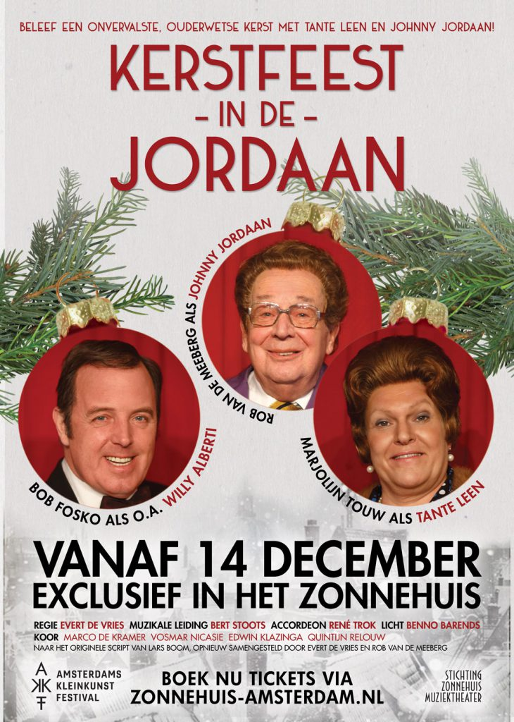 flyerkerstfeest