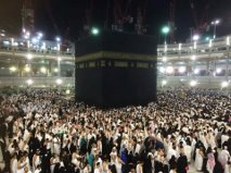 ka'bah 13th Ramadhan 1345 H  The 2nd 10 days of Ramadhan (Night of 13th Ramadhan 1435 H): my diary kabah 13th Ramadhan 1345 H