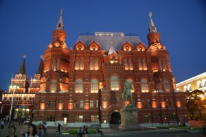State Historical Museum near Red Square  Russia - Moscow, Swan Lake and Tchaikovsky (Part 1) DSC02984