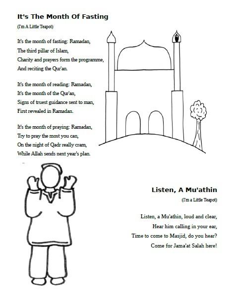 RamadanRhymes Ramadan Coloring Fun In Celebration Of Ramadan RamadanRhymes