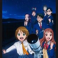柏原麻実さん原作の『宙(そら)のまにまに』7月よりテレビアニメーションとなって放送開始!