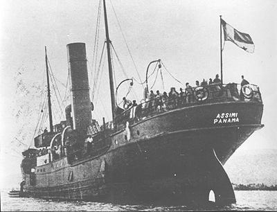 תוצאת תמונה עבור אסימי אונייה