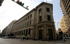 Central Bank of Egypt's headquarters is seen in downtown Cairo