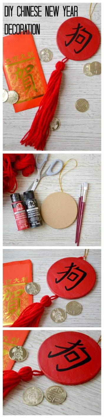 DIY Chinese New Year Decoration: Year of the Dog