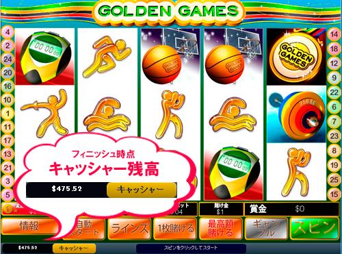 ゴールデンゲームス10