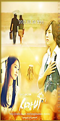 رد: تقرير عن الدراما الكورية حب المطر Love Rain,أنيدرا