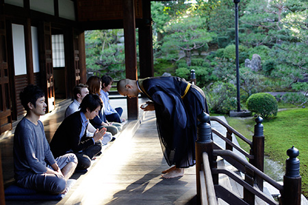 Zazen  Kyoto  IS JAPAN COOLTravel and Culture Guide