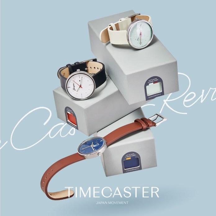 Juniper Time Caster