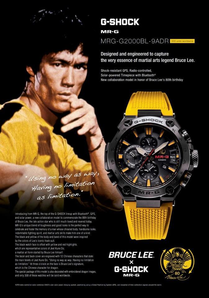 Casio G-Shock x Bruce Lee