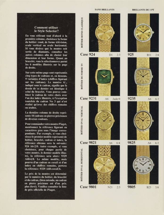 25. Piaget Style Selector Patrimony 3