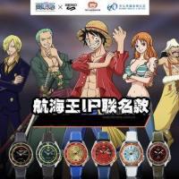 Seiko 5 Sports x One Piece ความพิเศษเพื่อตลาดเมืองจีน